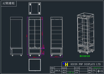 a cabinet CAD drawing