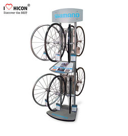 China Enrich Client Involvement Metal Display Rack Bicycle Accessories Retail Display Floor Stand supplier